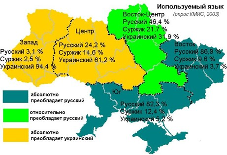 Файл:Languages in Ukraine.PNG
